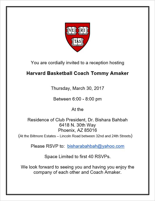 coach-amaker-reception--invitation.30march2017